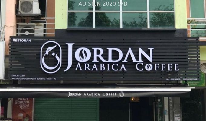 Aluminium frameless box up acrylic channel LED(frontlit) @ Jordan Arabica Coffee