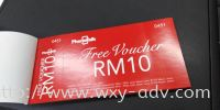 Phone Talk Voucher Offset