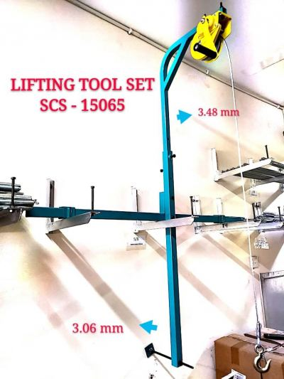 WECOOL AIR COND OUTDOOR LIFTING TOOL SET
