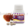 Bio LingZhi 灵芝 Bio-LingZhi 灵芝 Wellous Products