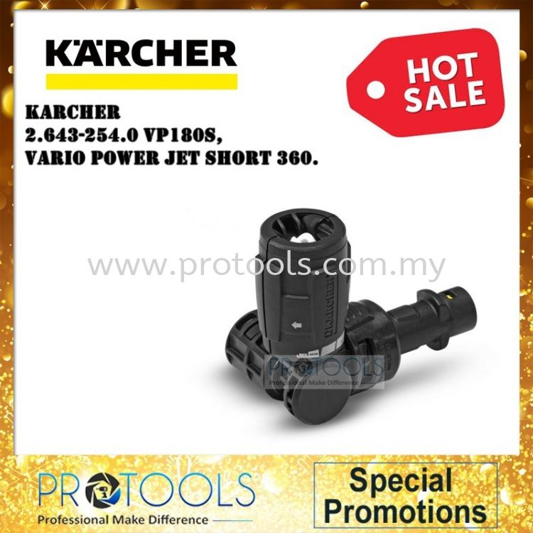 KARCHER VARIO 2.643-254.0 POWER JET SHORT 360°