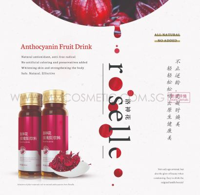 Anthocyanin Fruit Drink Series