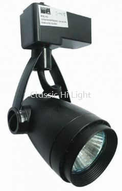 Yetplus YE21  GU10 Track Light