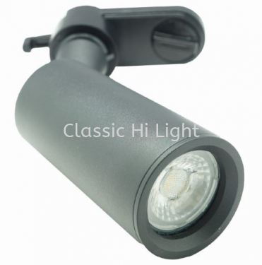 Yetplus YE17 GU10 Track Light