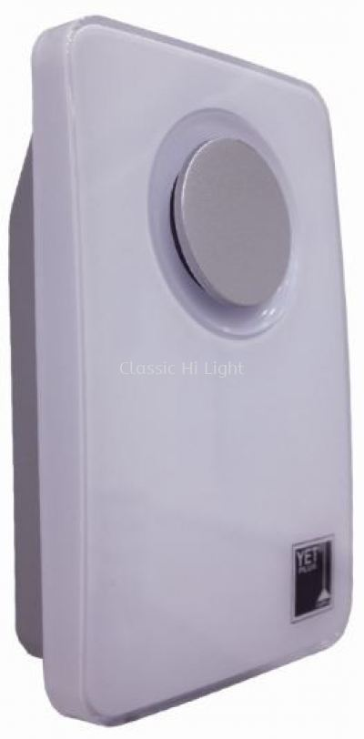 Yetplus A301 Wired Door Bell Include 36 Musics