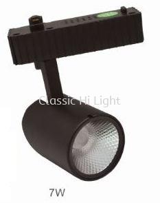 Yetplus YE42 7W LED Track Light