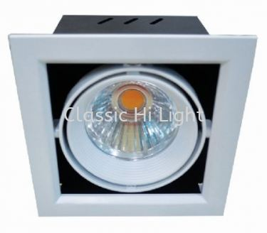 Yetplus Square X80-1 12W LED Eyeball