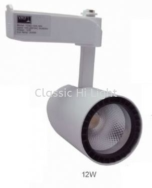 Yetplus YE42 12W LED Track Light
