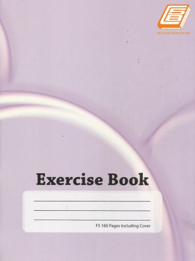 SW - F5 Exercise Book 160 pages - (0725)