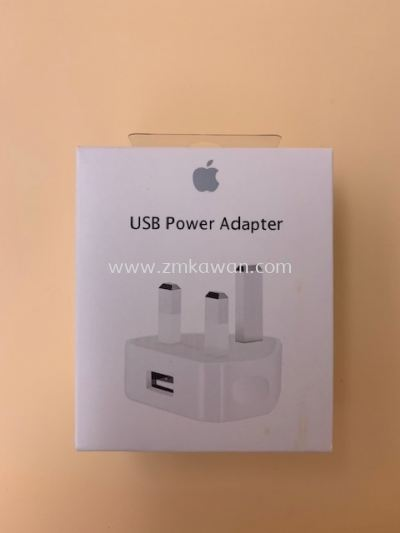 IP POWER ADAPTER