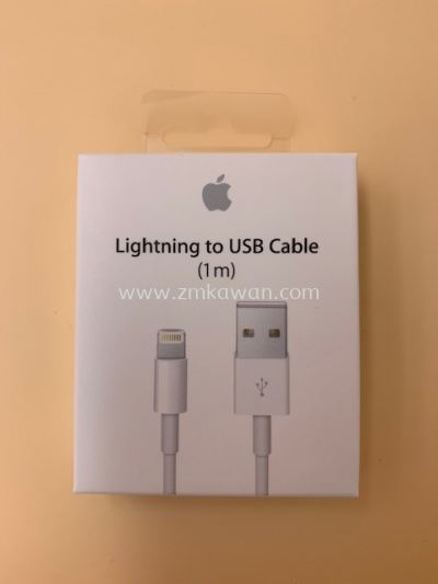 IP LIGHTING TO USB CABLE