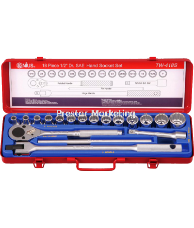"(TW-418S) 18 PIECES 1/2"" SAE HAND SOCKET SET"