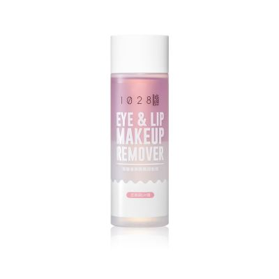 1028 Hydrating Lip & Eye Makeup Remover