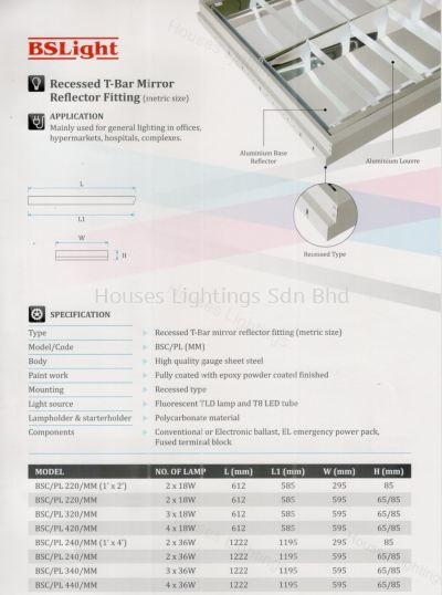 RECESSED T-BAR MIRROR REFLECTOR FITTING ( METRIC SIZE ) - BSLight