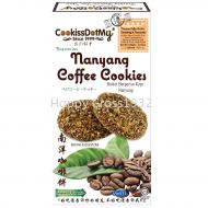 NANYANG COFFEE COOKIES