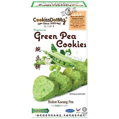 GREEN PEA STAND COOKIES
