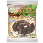 GUILLING GRASS JELLY POWDER