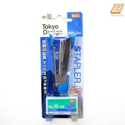 MAX - Stapler Set HD-10 - (HD92179)