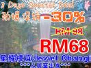 Singapore 1 Day Tour Outbound Tour Package 国外旅游配套