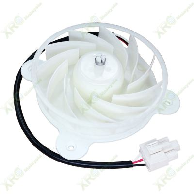 MD-212 MIDEA FRIDGE FAN MOTOR