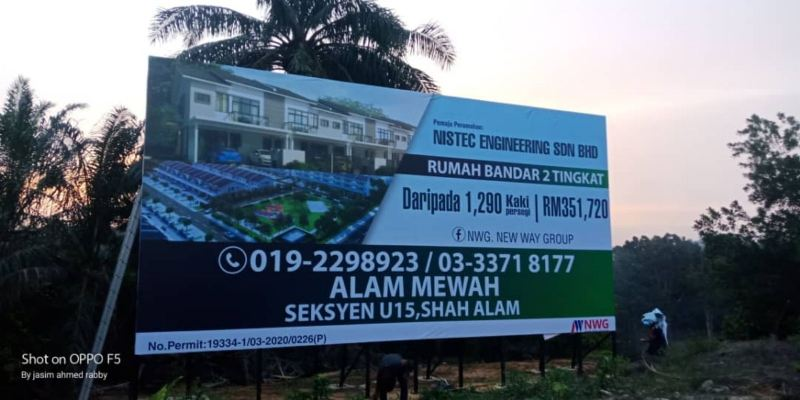 Billboard installed at Puncak Alam