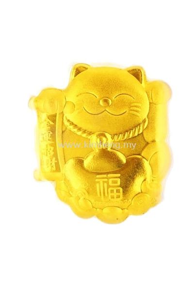 Jing yun Zao Cai ( 0.20 g )