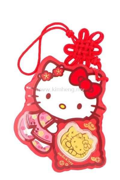Hello kitty series ( 0.18 g )