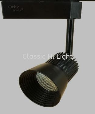 Oritz TR-C2 10W LED Track Light 24° Dimmable