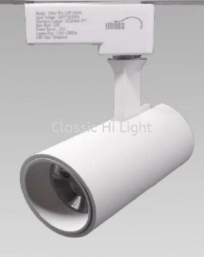 Imitos TR-44 12W LED Track Light 24° No Dimmable