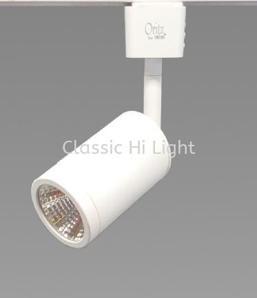 Oritz TR-33 7W LED Track Light 24° No Dimmable