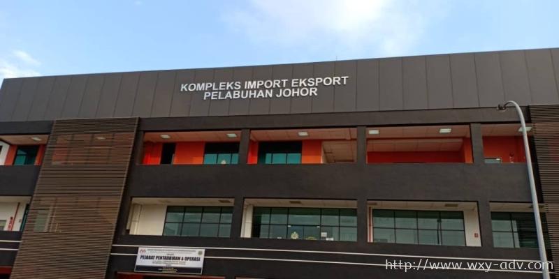 Kompleks Import Eksport Pelabuhan Johor Stainless Steel Box Up Signboard