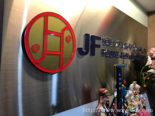 JF Acrylic Signage