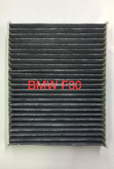 BMW F30 BLOWER CABIN AIR FILTER