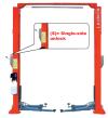 LAUNCH TLT240SC(S) Two-Post Lift Lift (LAUNCH)