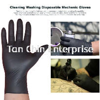 Black Nitrile Glove (Powder Free)