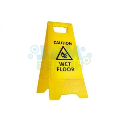 Wet Floor Sign (Yellow)