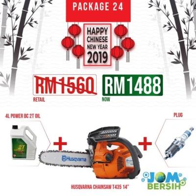 Jom Bersih Chinese New Year Package 24 (Machine)