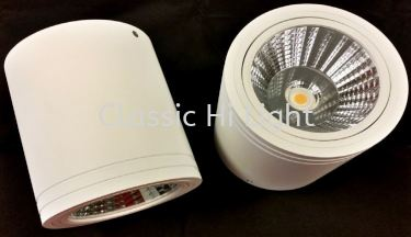 Oritz ERD150 30W Round LED Surface Downlight / Ceiling Mounted Light