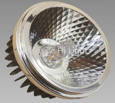 Oritz LED AR111 Bulb