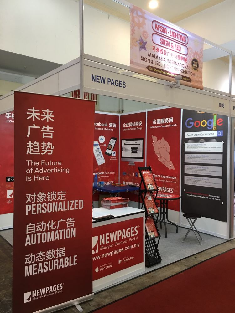 SIGN&LED, Plastics, Packaging Exhibition At PWTC Hall 1-2.