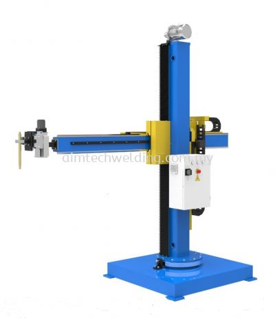 LHQ SERIES WELDING COLUMN AND BOOM