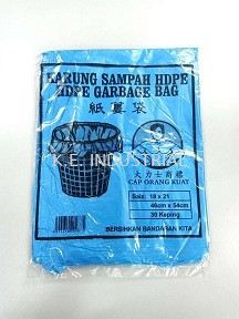 HDPE Garbage Bag small 18 x 21