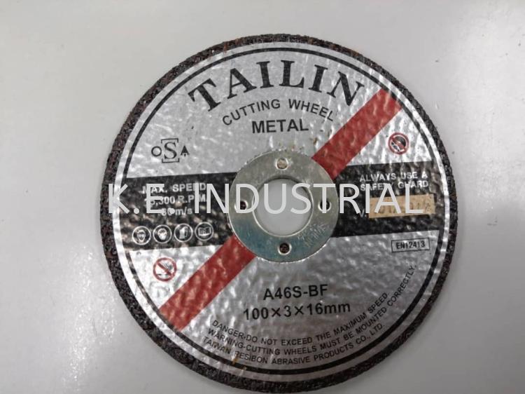 TAILIN Metal Cutting Disc