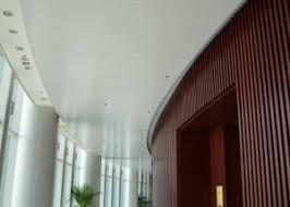 aluminiam strip ceiling 6