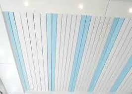 aluminiam strip ceiling 1