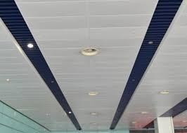 aluminiam strip ceiling 5