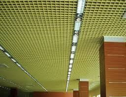 aluminiam strip ceiling 7