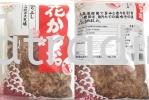 DK0001-1 Katsuo Boshi 500gm (Shinrai) 柴鱼片 (Halal) Dry Products
