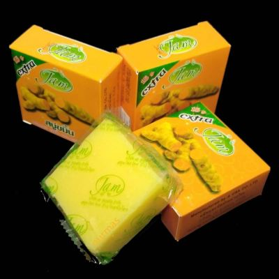 YONA FASHION TURMERIC SOAP