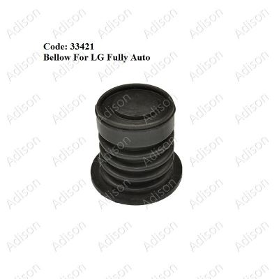 Code: 33421 LG Fully Auto Valve Packing/Bellow
